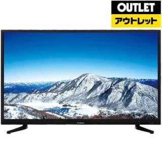 【アウトレット品】 液晶テレビ [32V型 /ハイビジョン] AT-32C03SR 【生産完了品】