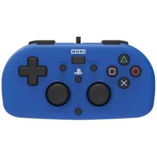 ワイヤードコントローラーライト for PlayStation4 ブルー PS4-100 【PS4】