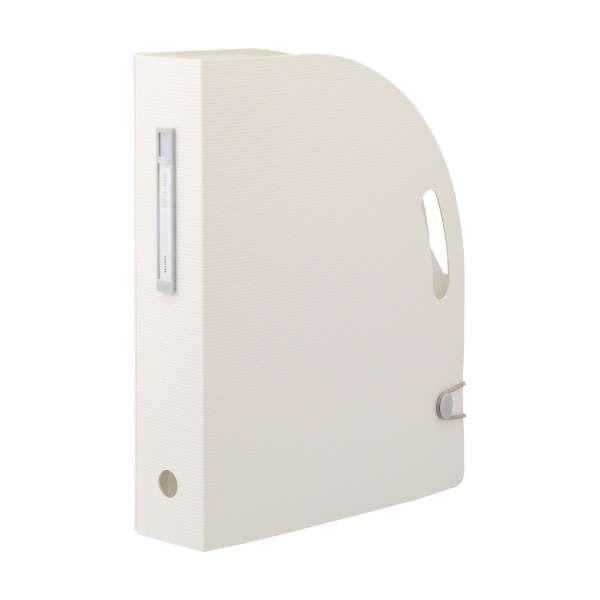 [ボックスファイル]noie-style ドキュメントボックス(A4タテ)F-7690-0 ホワイト