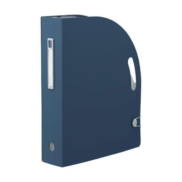 [ボックスファイル]noie-style ドキュメントボックス(A4タテ)F-7690-11 ネイビー