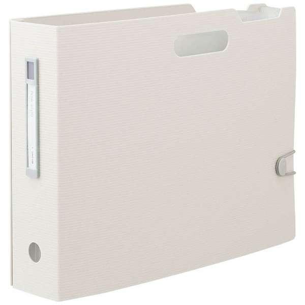 [ボックスファイル]noie-style ドキュメントボックス(A4ヨコ)F-7691-0 ホワイト