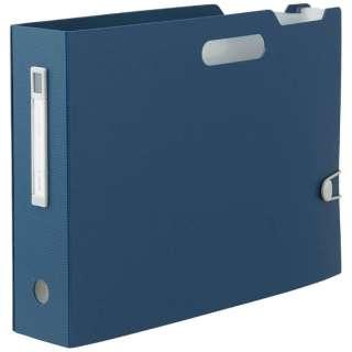 [ボックスファイル]noie-style ドキュメントボックス(A4ヨコ)F-7691-11 ネイビー