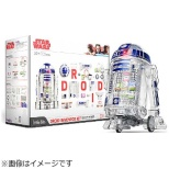 DROID INVENTOR KIT littleBits 680-0011-AJ〔ロボットキット〕