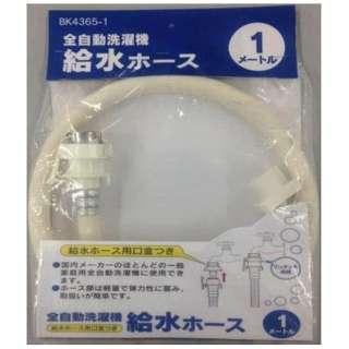 洗濯機給水ホース (1m) BK4365-1