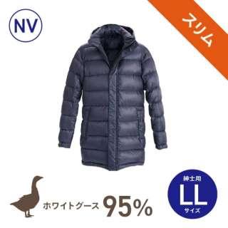 【数量限定】スリムモデル ダウンジャケット(紳士用/LLサイズ/ネイビー)