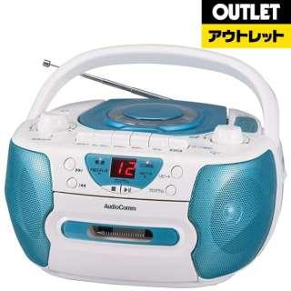 【アウトレット品】 RCD-595N-A CDラジオ AudioComm ブルー [ワイドFM対応 /CDラジカセ] 【生産完了品】