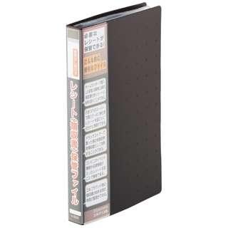 [ファイル]AQUA DROPs レシート(領収書)保管ファイル A-5082-24  ブラックブラウン