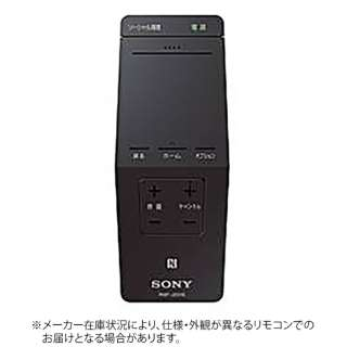 純正テレビリモコン ZZRMF-JD016