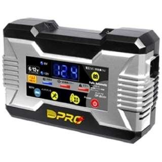 パルス&マイコン制御 全自動バッテリーチャージャー 6V/12V車用 009069 OP-BC01