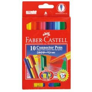 [水性マーカー] ファーバーカステル コネクターペン TFC-11-150-AJ 10色セット
