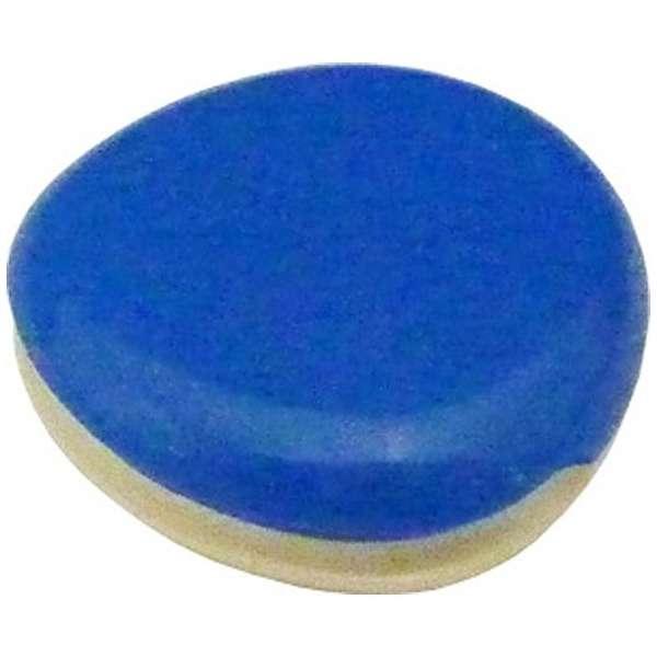 プチ朱肉 20号 MGP-20EC1 ブルー