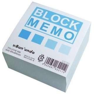 ブロックメモ(84x84mm・500枚) 32-818