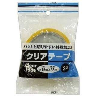 クリアテープ(15mmx35m・2個) 32-166