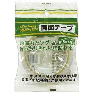 両面テープ(15mm×12m) 32-156