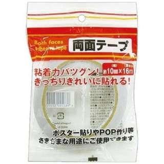 両面テープ(10mm×16m) 32-155