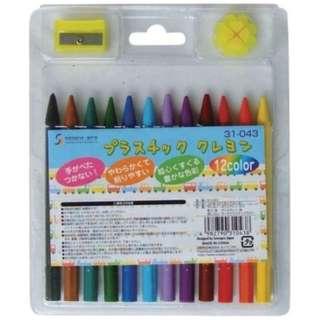 12色プラスチッククレヨン 31-043