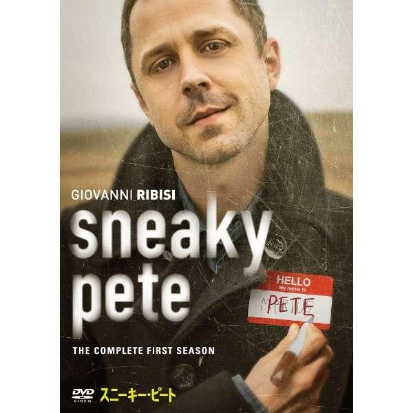 Sneaky Pete スニーキー・ピート シーズン1 DVD コンプリート BOX 初回生産限定 【DVD】