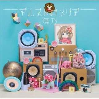 鹿乃/アルストロメリア(DVD付) 【CD】