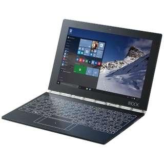 ZA150128JP ノートパソコン YOGA BOOK(ヨガブック) with Windows カーボンブラック [10.1型 /intel Atom /eMMC:128GB /メモリ:4GB /2017年11月モデル]