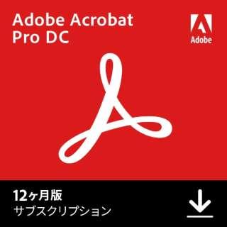 ACROBAT PRO DC 12ヶ月版 【ダウンロード版】