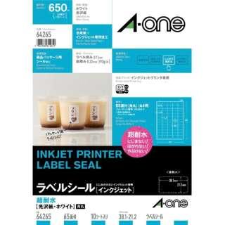 ラベルシール インクジェット 超耐水タイプ ホワイト 64265 [A4 /10シート /65面 /光沢]