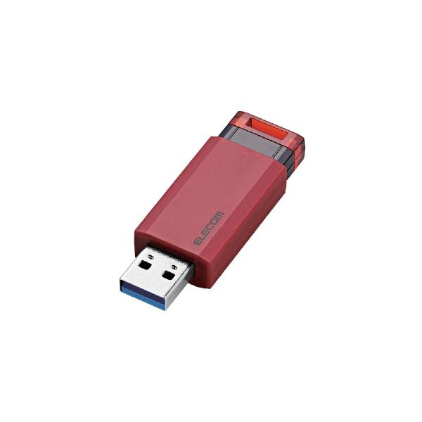 エレコム USBメモリー USB3.1 Gen1 対応 ノック式 オートリターン機能付/64GB レッド MF-PKU3064GRD 1個 ELECOM