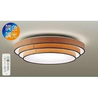 DXL-81313 LEDシーリングライト [8畳 /昼光色~電球色 /リモコン付き]