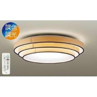 DXL-81314 LEDシーリングライト [8畳 /昼光色~電球色 /リモコン付き]