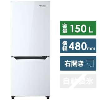 HR-D15C 冷蔵庫 パールホワイト [2ドア /右開きタイプ /150L] [冷凍室 46L]《基本設置料金セット》