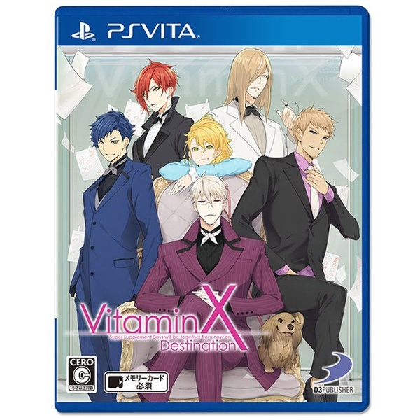 VitaminX Destination [PS Vita] 製品画像