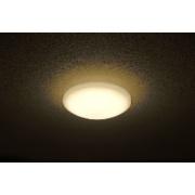AT-MCL8DL LEDシーリングライト amadana TAG label(アマダナ タグ レーベル) [8畳 /昼光色~電球色] 【ビックカメラグループオリジナル】