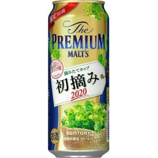 [ネット限定特価] ザ・プレミアム・モルツ 初摘みホップヌーヴォー 500ml 24本【ビール】