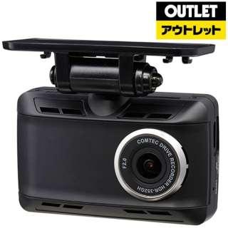 【アウトレット品】 ドライブレコーダー HDR-352GHP [一体型 /Full HD(200万画素) /駐車監視機能付き] 【外装不良品】