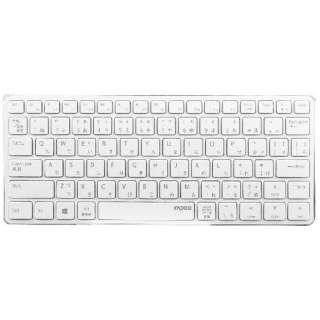 E6350WH キーボード rapoo ホワイト [Bluetooth /ワイヤレス]