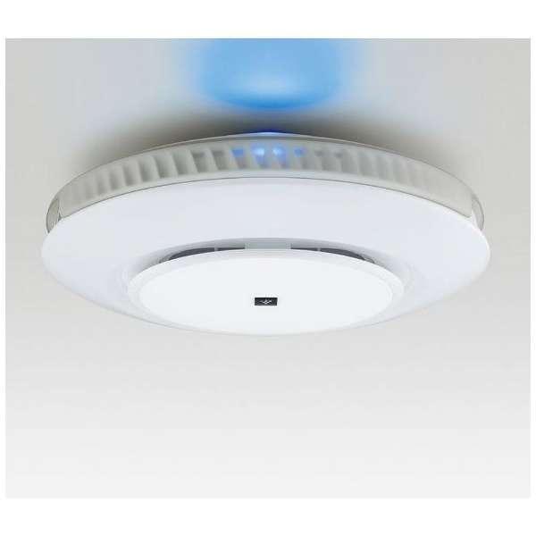 FP-AT3-W 空気清浄機 天井空清 ホワイト系 [適用畳数:14畳 /PM2.5対応]
