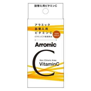 シャワーヘッド詰替え用ビタミンC SSCV-A1A