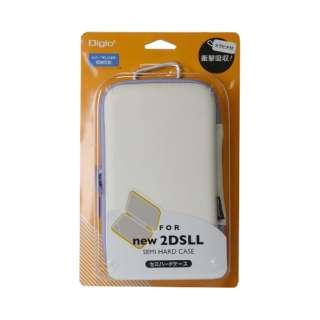 ニンテンドー2DS LLセミハードケース ホワイト ラベンダ 【New2DS LL】