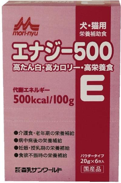 ワンラック エナジー500 20gx6包