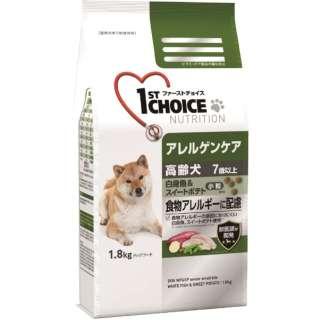 アースFC アレルゲンケア 高齢犬白身魚&スイートポテト 1.8kg