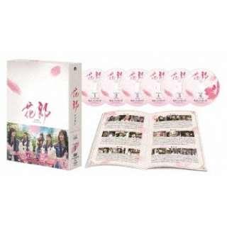 花郎 ファラン DVD-BOX I 【DVD】