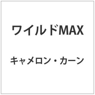 ワイルドMAX 【DVD】