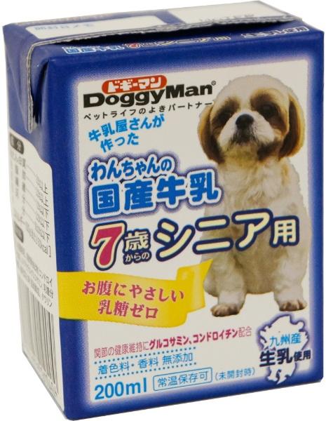 ドギーマン わんちゃんの国産牛乳 7歳からのシニア用 200ml