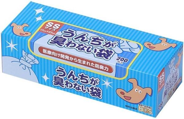 うんちが臭わない袋 BOS イヌ用 SSサイズ 200枚入り