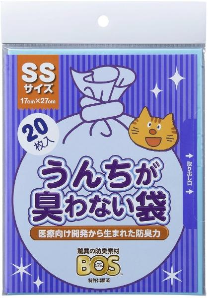 うんちが臭わない袋 BOS ネコ用 SSサイズ 20枚入り