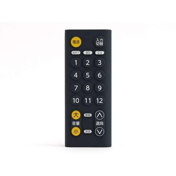 水洗いできるテレビ用リモコン WR-JF01B