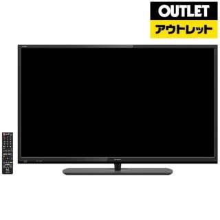 【アウトレット品】 液晶テレビ AQUOS(アクオス) [40V型 /フルハイビジョン]  LC-40H40 【外装不良品】