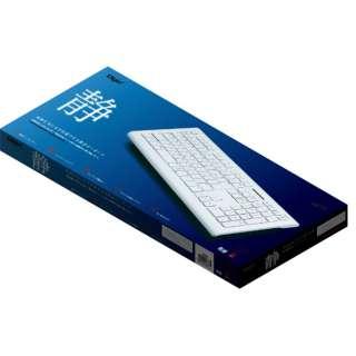 FKB-R245W キーボード 静音 ホワイト [USB /ワイヤレス]