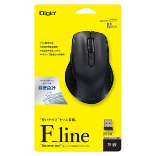 MUS-RKF144BK マウス Digio2 F_lineシリーズ ブラック [BlueLED /5ボタン /USB /無線(ワイヤレス)]