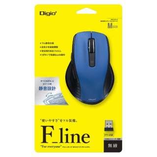 MUS-RKF144BL マウス Digio2 F_lineシリーズ ブルー [BlueLED /5ボタン /USB /無線(ワイヤレス)]