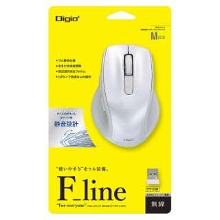 MUS-RKF144W マウス Digio2 F_lineシリーズ ホワイト [BlueLED /5ボタン /USB /無線(ワイヤレス)]